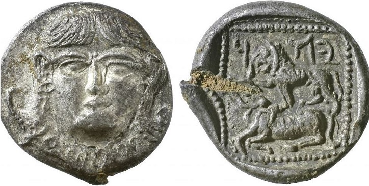 Yehud coin ca 500 CE