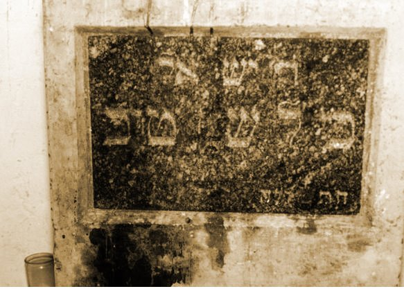 The tomb of the Baal Shem Tov